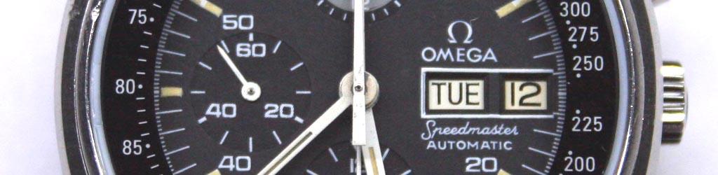 Omega Speedmaster Automatic